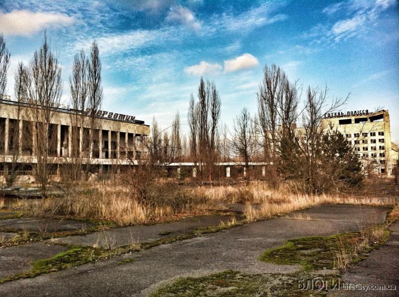 photo Pripyat