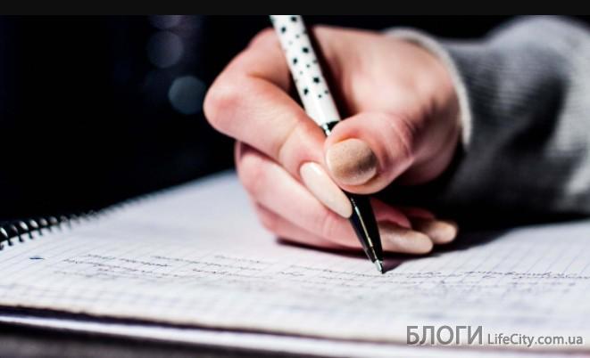 Заказать контрольную работу Блог web на lifecity Заказать контрольную работу