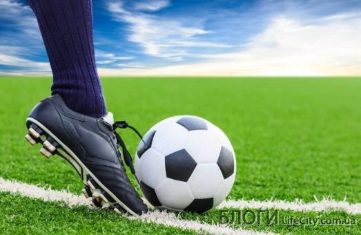 Блог о футболе и ставки