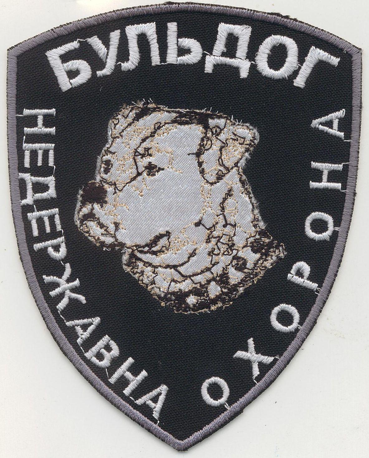 логотип охрана: