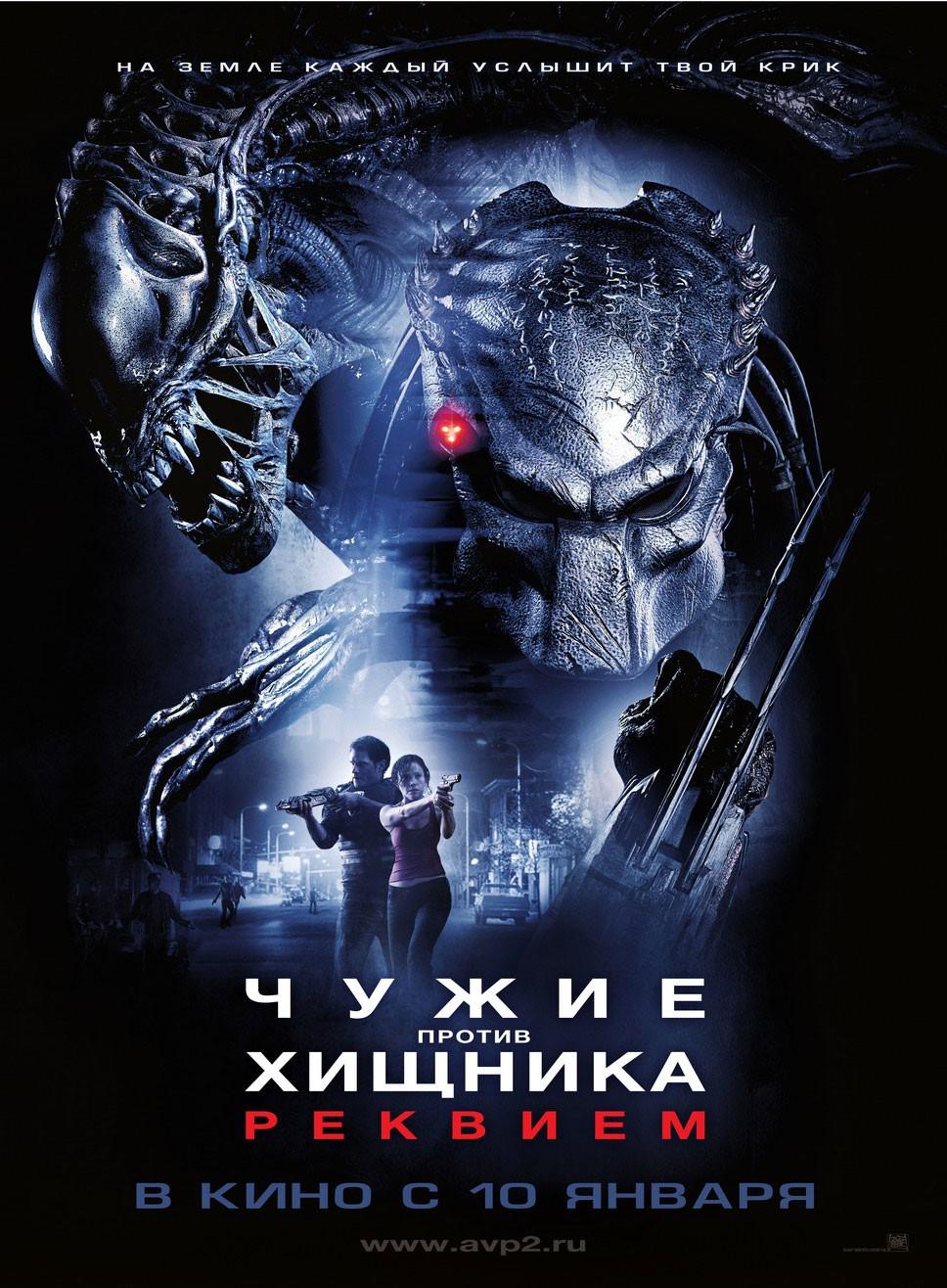 kinozubr.net