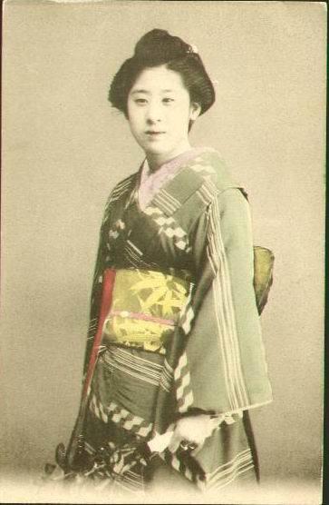 В японском языке слово кимоно