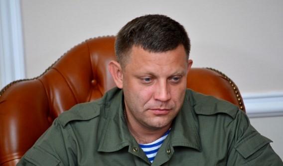Захарченко сгоняет дончан намитинг против ОБСЕ