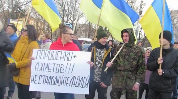 Новости в россии на 24 канале
