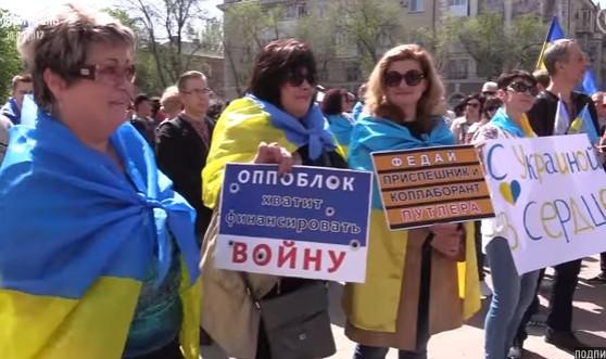 Это Украина. Город провел митинг единства впротивовес провокациям