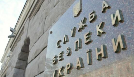 Вгосударстве Украина нелегально работали десятки интернет-ресурсов международных террористических компаний