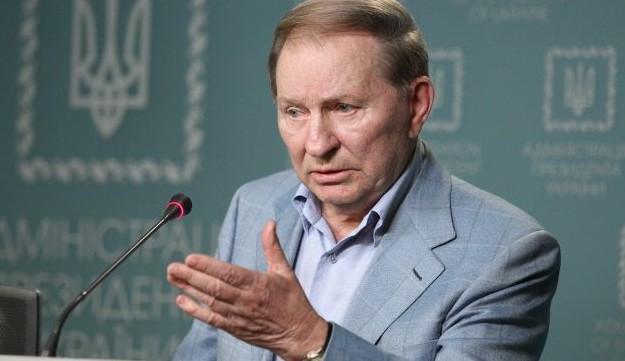 Кучма назвал условие упразднения блокады ОРДЛО