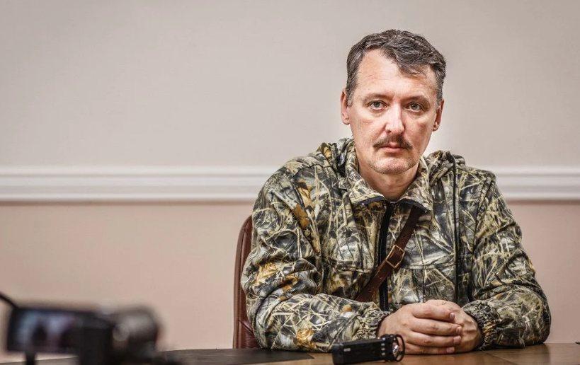 Гиркин приоткрыл правду о НВФ Донбасса