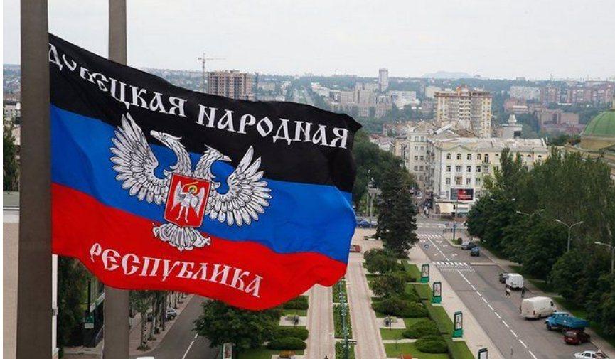 В МИД Украины намерены ликвидировать квазиреспублики Донбасса