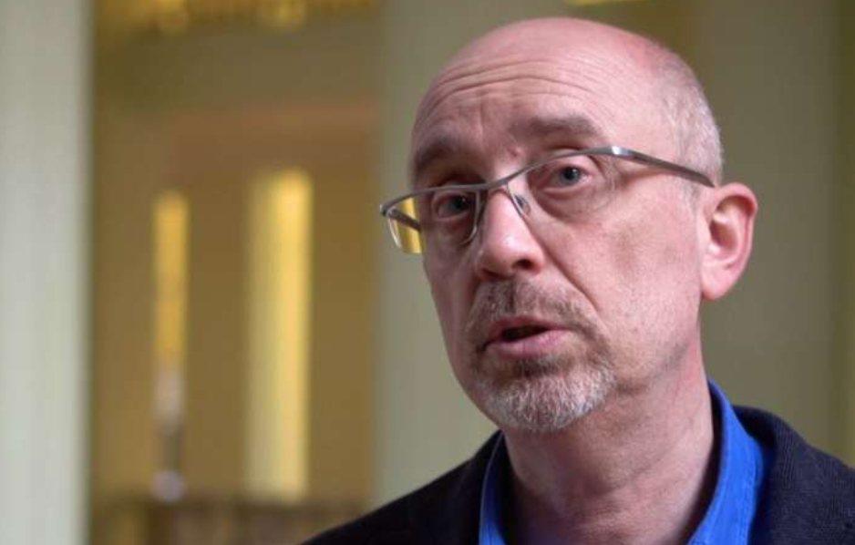 Резников поведал о ситуации на Донбассе