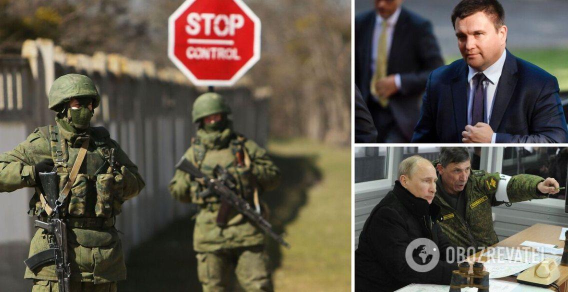 Климкин назвал основного союзника Украины