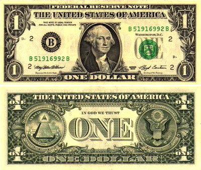 Сколько будет стоить доллар главный