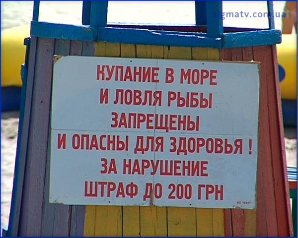 сайт знакомств на украине бесплатно