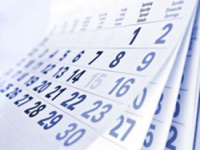 Выходные дни на майские праздники в
