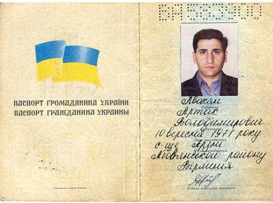 В Ильичевском районе похитили сотрудника МЧС