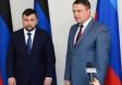 Сепаратисты выдвинули ультиматум Украине