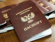 Россия начала признавать документы сепаратистов ОРДЛО