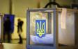 ЦИК: Провести выборы на Донбассе невозможно