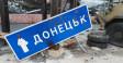 МО США оценило, как победить в конфликте на Донбассе